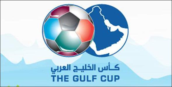 كأس الخليج