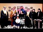 العرب اليوم - شاهد الأمير محمد بن نايف يوجه بتقديم الرعاية لمنتسبي جمعية صوت متلازمة داون