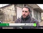 فلسطين اليوم - بالفيديو رصد أبرز الأوضاع في بلدة سرغايا في ريفِ دمشق الشمالي الغربي