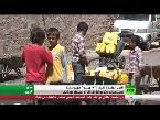 فلسطين اليوم - بالفيديو 19 مليون يمني بحاجة إلى مساعدات عاجلة