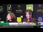 فلسطين اليوم - بالفيديو انطلاق مهرجان شرم الشيخ الدولي للمسرح الشبابي