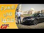 فلسطين اليوم - بالفيديو تعرف على نيسان التيما 2017