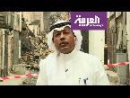 فلسطين اليوم - شاهد شكاوى من إهمال المنطقة التاريخية في جدة