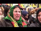 شاهد أكراد يتظاهرون في ألمانيا احتجاجًا على عملية عفرين