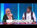 شاهد الإقبال على اللباس المغربي في رمضان