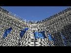 شاهد محاولات أوروبية لإقناع طهران وواشنطن ببدء حوارٍ بناء