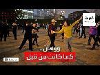 ووهان تعود للحياة التامة بعد أزمة كورونا والعالم يترنح
