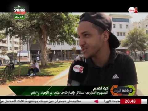 العرب اليوم - شاهد الوداد البيضاوي يرغب في العودة إلى تحصيل الألقاب