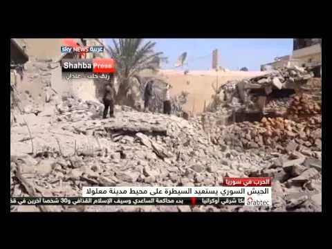 القوات الحكوميّة السوريّة تهاجم مدينة حمص