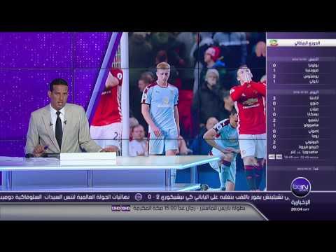 العرب اليوم - بالفيديو أسباب معاناة مانشستر يونايتد ومدربه  جوزيه مورينيو من سوء الأداء