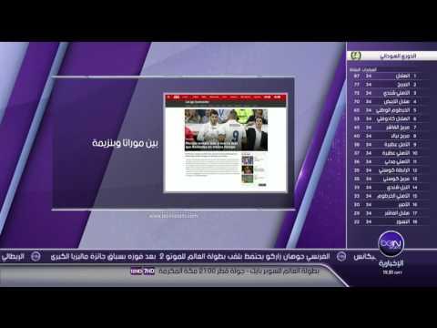 العرب اليوم - شاهد دعوات إلى زين الدين زيدان باعتماد موراتا أساسيًا في مبارايات ريال مدريد