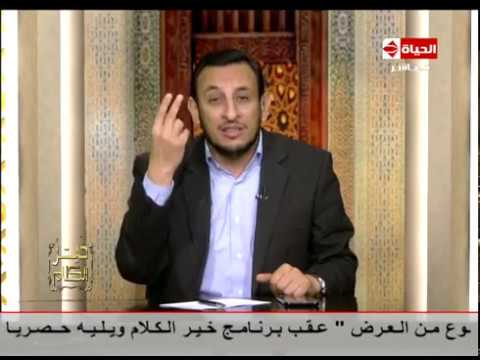 العرب اليوم - شاهد لماذا كان النبي يستغفر الله وهو المعصوم من ذنبه