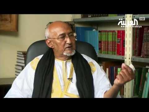 العرب اليوم - شاهد  فقيه موريتاني أهل الحل والعقد يحددون نظام الحكم للشعب