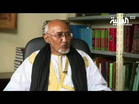 العرب اليوم - شاهد  فقيه موريتاني يؤكد المجال واسع للاجتهاد في الحكم الإسلامي