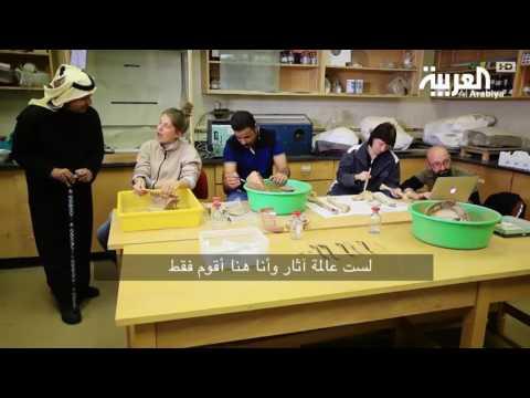 العرب اليوم - شاهد كيف يتم ترميم آثار تيماء