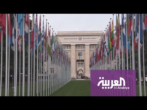 العرب اليوم - بالفيديو  الأمم المتحدة قلقة من تصعيد القوات الحكومية في محيط دمشق