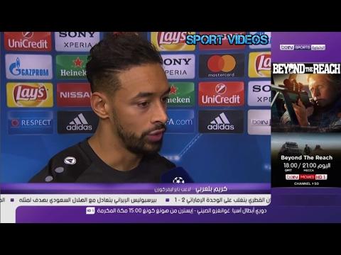 فلسطين اليوم - شاهد تصريح كريم بلعربي بعد هزيمة باير ليفركوزن أمام أتلتيكو مدريد 24