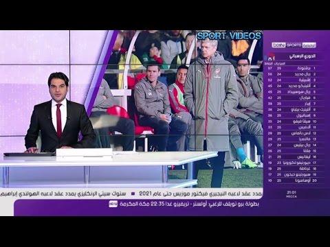 فلسطين اليوم - شاهد ماذا أوضح أرسين فينغر بشأن احتمال تدريبه لـ برشلونة خلفا لـ لويس إنريكي