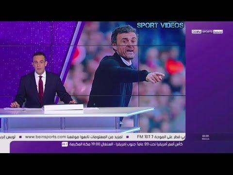 فلسطين اليوم - لويس إنريكي يفجر المفاجأة ويعلن رحيله عن برشلونة