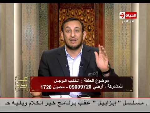 فلسطين اليوم - بالفيديو الشيخ رمضان عبد المعز يوضح الفرق بين الايلاء والظهار