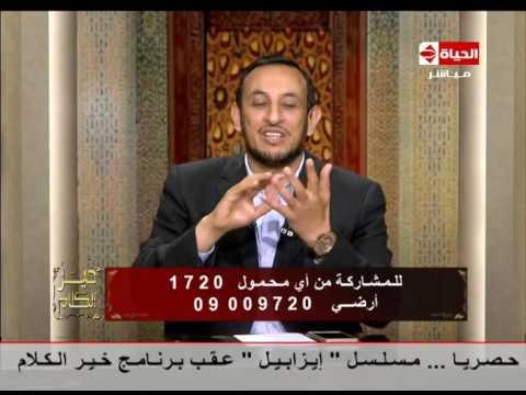 فلسطين اليوم - بالفيديو الشيخ رمضان عبد المعز يستعرض أهم صفات القلب السليم