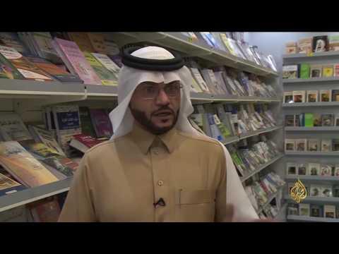 فلسطين اليوم - شاهد انتشار مكتبات بيع الكتب المستعملة في الرياض
