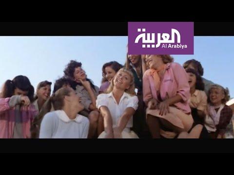 فلسطين اليوم - شاهد مذيعتا صباح العربية ترقصان رقصة ترافولتا في فيلم grease