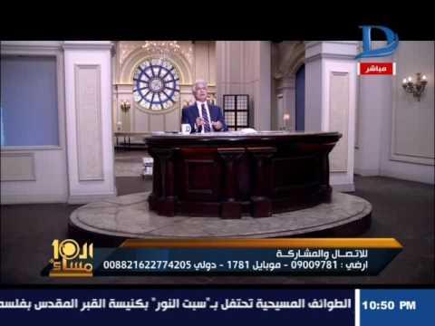 فلسطين اليوم - شاهد وائل الإبراشي يسخر من منى البرنس