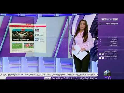 فلسطين اليوم - رونالدو يخطف أضواء الصحافة العالمية