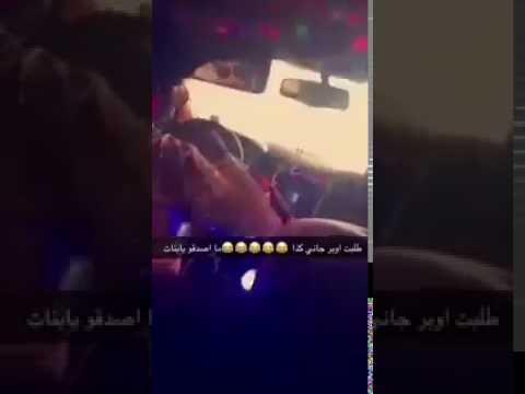 فلسطين اليوم - شاهد سائق أوبر يدخن الشيشة أثناء توصيله فتاة