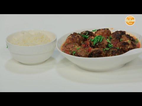 فلسطين اليوم - شاهد طريقة تحضير يخني كرات اللحم المكسيكية