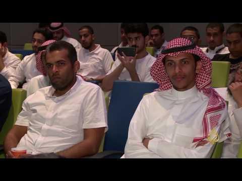 فلسطين اليوم - شاهد غوغل تقيم فعالية تقنية في مكة