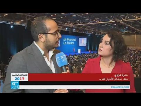 فلسطين اليوم - حمزة هراوي يتحدث عن فوز ماكرون