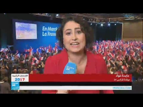 فلسطين اليوم - شاهد الأجواء الاحتفالية عند أنصار ماكرون
