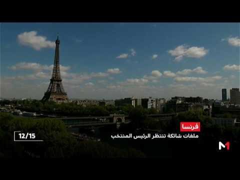 فلسطين اليوم - شاهد قضايا أمنية تتعلّق بالجماعات المتطرّفة تشغل الشارع الباريسي