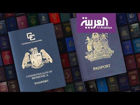 فلسطين اليوم - جنسية تُدخلك إلى 130 دولة بلا فيزا