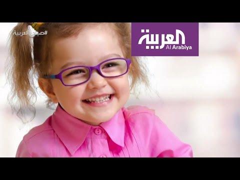 فلسطين اليوم - شاهد  كيف تختار النظارة الأنسب لطفلك