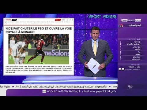 فلسطين اليوم - نادي باريس سان جيرمان يُقرب موناكو من لقب الليغ 1
