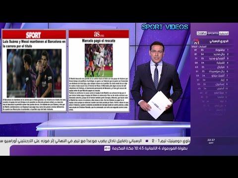 فلسطين اليوم - ريال مدريد يفوز على فالنسيا 21 وبرشلونة ينتصر على إسبانيول 30