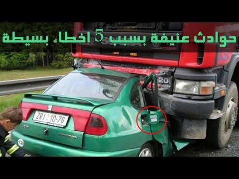 فلسطين اليوم - استعرضتها قناة جي تي العرب