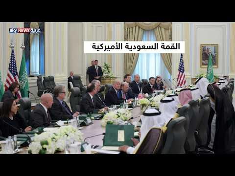 فلسطين اليوم - شاهد القمة السعودية الأميركية صفقات بالمليارات