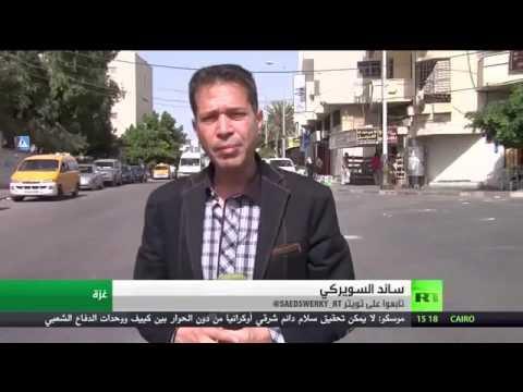 قوى فلسطينية تُشيد بكلمة الرئيس أبومازن