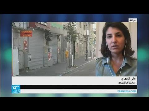 فلسطين اليوم - بالفيديو إضراب شامل في الضفة الغربية تضامنًا مع الأسرى