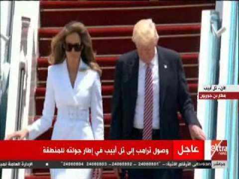 فلسطين اليوم - بالفيديو ميلانيا ترامب تتألّق بالأزرق في السعودية