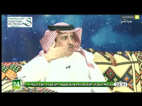 فلسطين اليوم - أحمد الشمراني يؤكد أن طارق كيال يعاني مع المنتخب السعودي