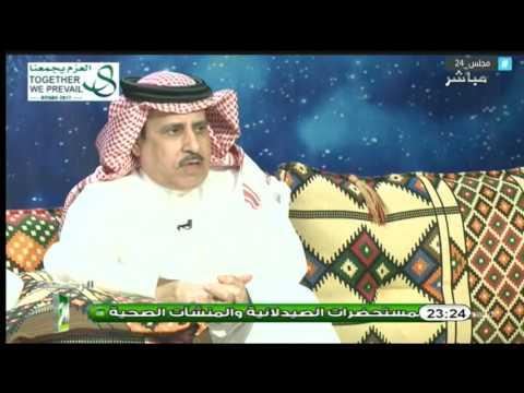 فلسطين اليوم - أحمد الشمراني يؤكد أن الاتحاد يتبع سياسة الأرض المحروقة