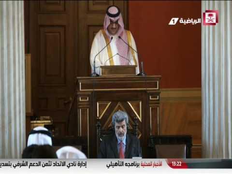فلسطين اليوم - تكريم الأمير نواف بن فيصل تقديرا لعطائه