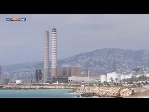 فلسطين اليوم - بالفيديو  خطة الكهرباء تثير جدلاً في الشارع لبنان
