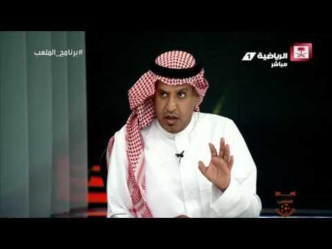 فلسطين اليوم - شاهد سعد الرويس يُعلن انتهاء ياسر القحطاني من الموسم السابق
