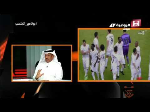 فلسطين اليوم - شاهد بندر الجعيثن يؤكد أن الاتحاد حقق إنجازًا في الفوز بكأس ولي العهد